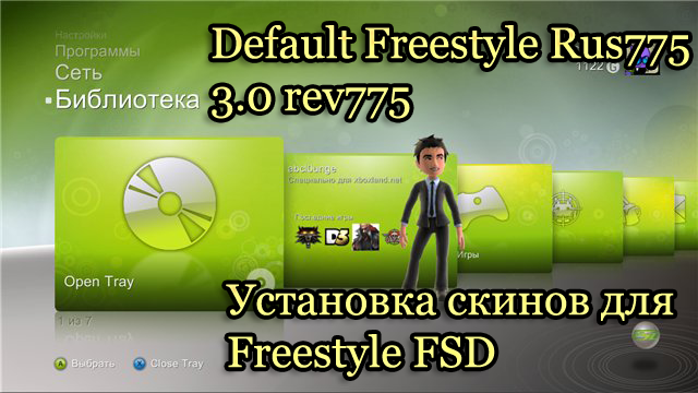 Skin freestyle dash 3 rus buy csgo skins via sms